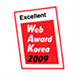 Web Award Korea 2009